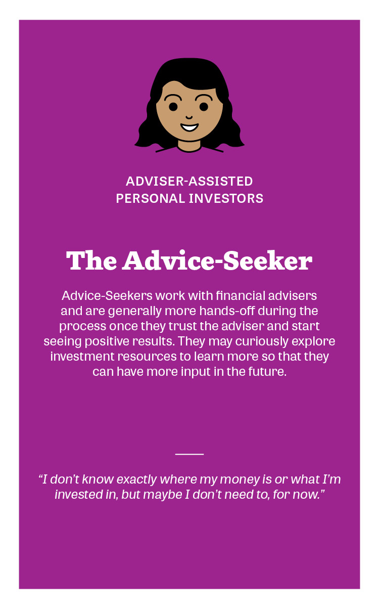 Advice-seeker